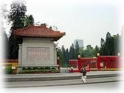 中国生情報・観光スポット